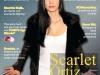 scarlet218