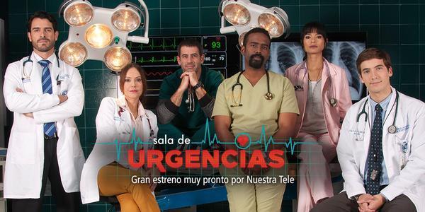 sala-de-urgencias00-jpg