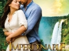 lo-imperdonable02-jpg